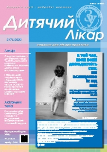 Cover - 2(71)